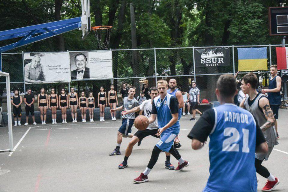 Летняя лига по баскетболу [PUNIQRANDLINE-(au-dating-names.txt) 48